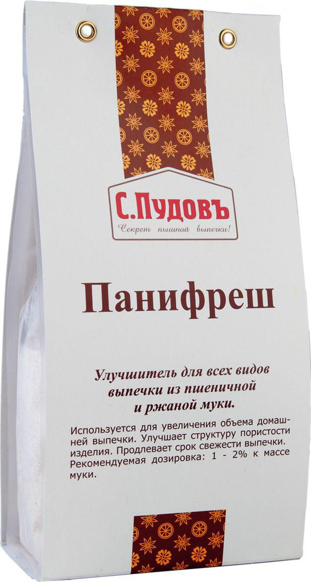 все цены на Пудовъ улучшитель хлебопекарный Панифреш, 250 г онлайн