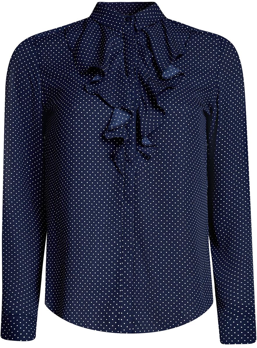 Блузка oodji пиджак с отложным воротником b young