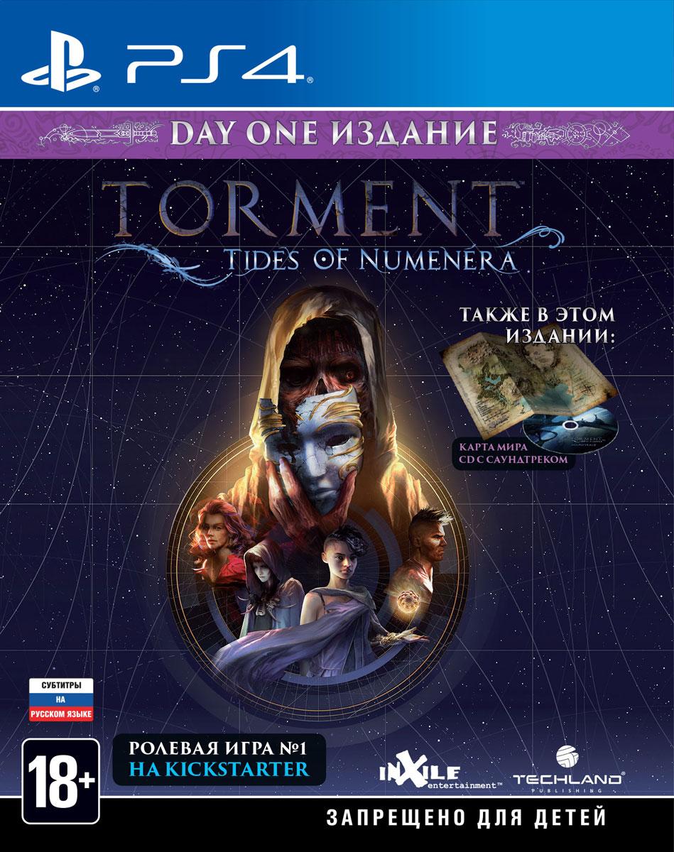 Игра Torment: Tides of Numenera. Day One Edition для PS4 Sony цена