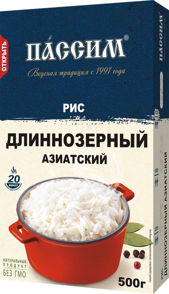 Пассим рис длиннозерный, 500 г пассим геркулес 12 месяцев 750 г