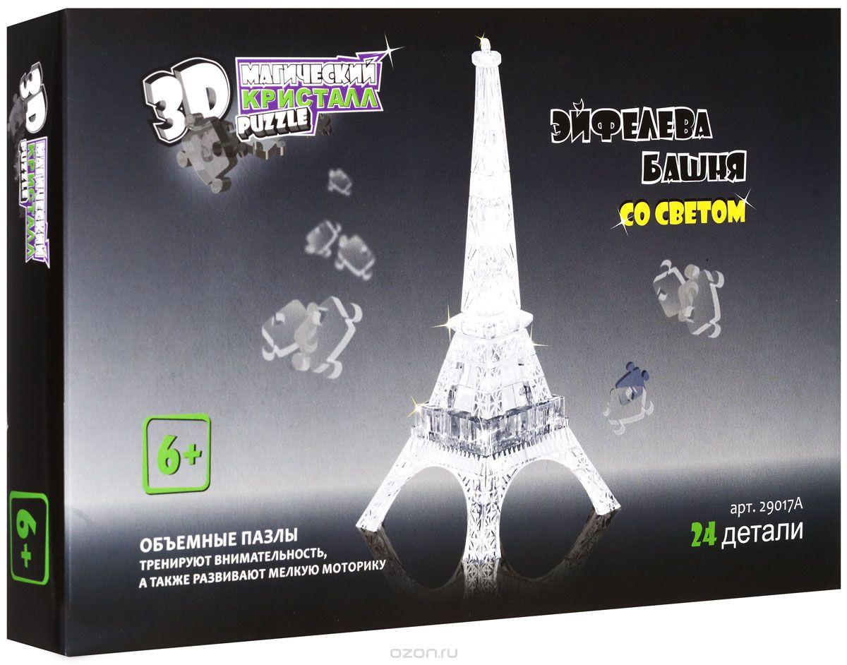 Фото - 3D Пазл 3D Puzzle Магический Кристалл 29017A_прозрачный пазл конструктор 3d ice puzzle эйфелева башня