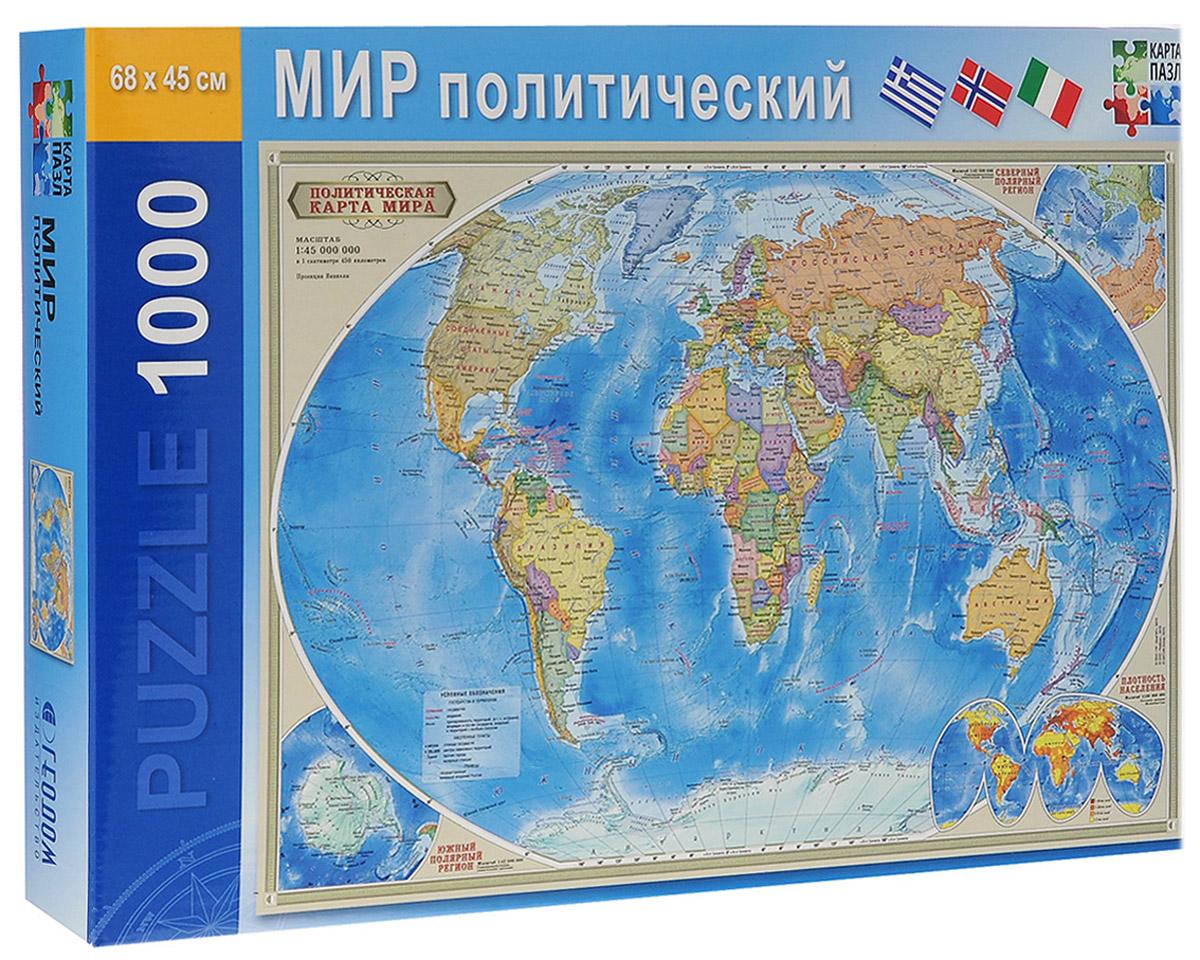 f441b1924ab27 Политическая карта мира. Пазл, 1000 элементов — купить в интернет-магазине  OZON с быстрой доставкой
