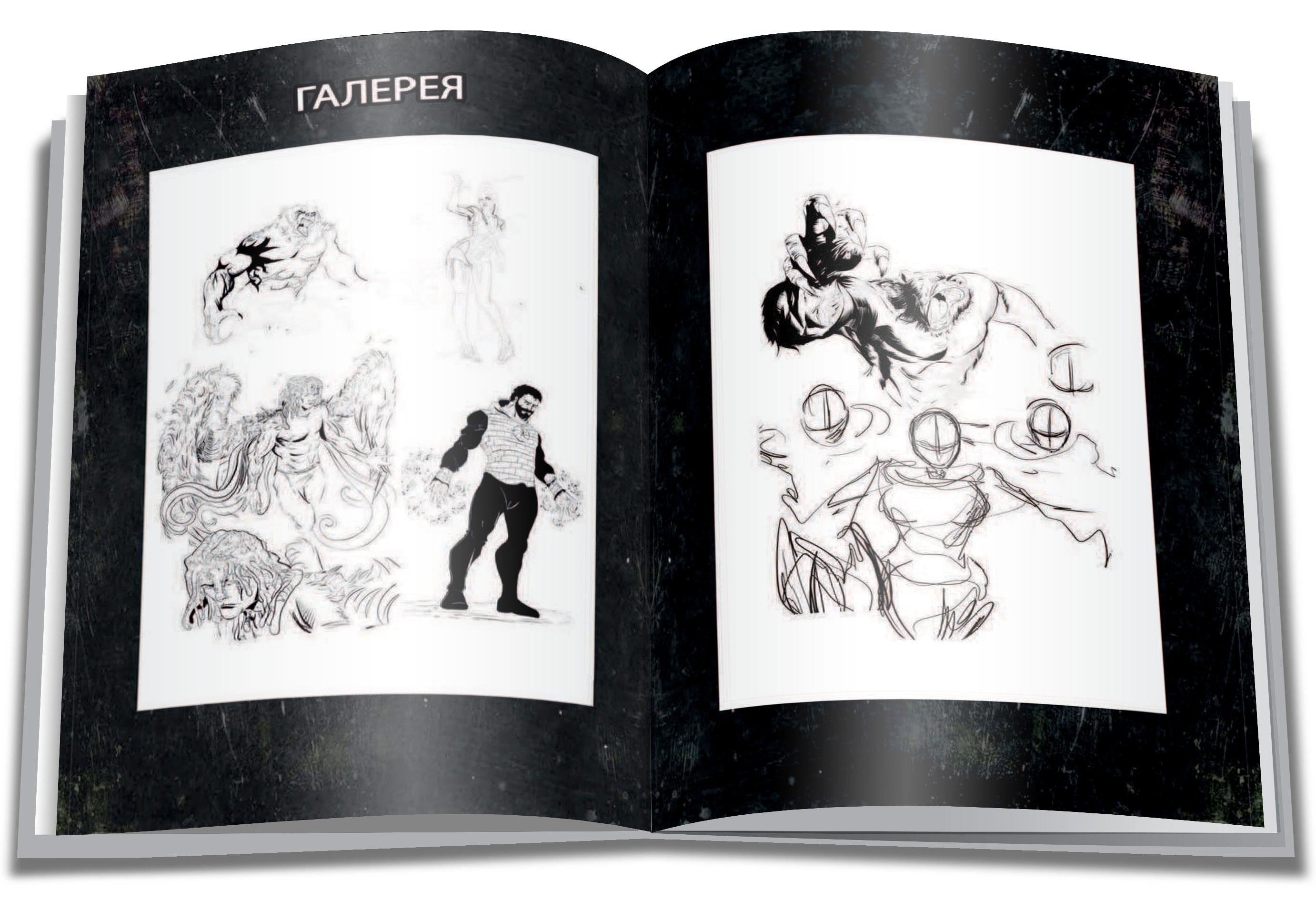 Защитники. Комикс новой легендарной вселенной Гарантировынный бестселлер! Комикс...