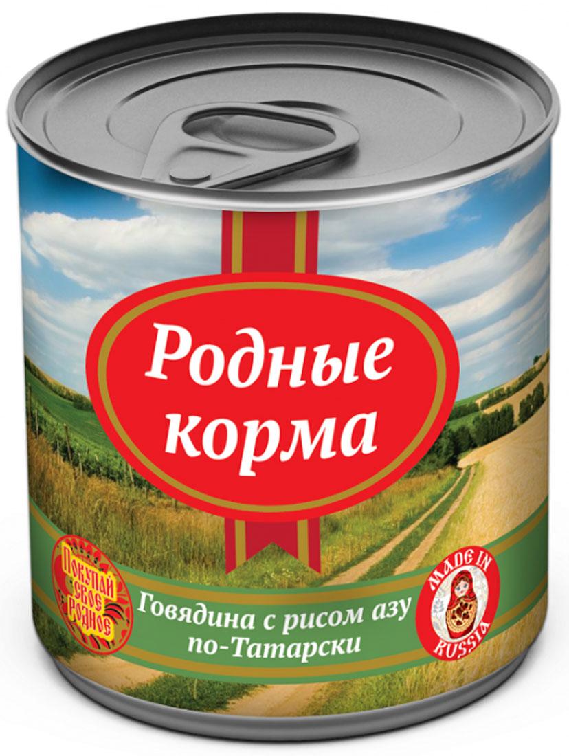 """Консервы для собак """"Родные Корма"""", с говядиной и рисом азу по-татарски, 525 г"""