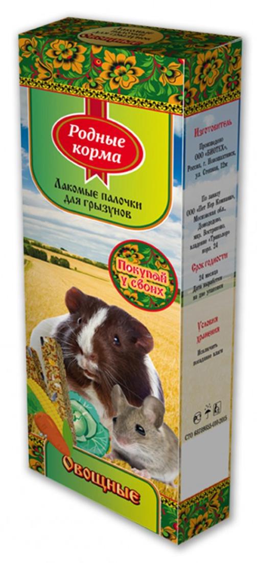 Лакомство для грызунов Родные корма, зерновые палочки с овощами, 2 шт лакомство для грызунов престиж сказочный домик с овощами и фруктами