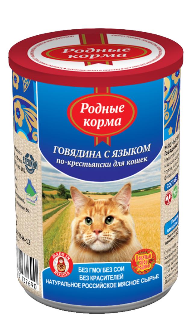 """Консервы для кошек """"Родные корма"""", с говядиной и языком по-крестьянски, 410 г"""