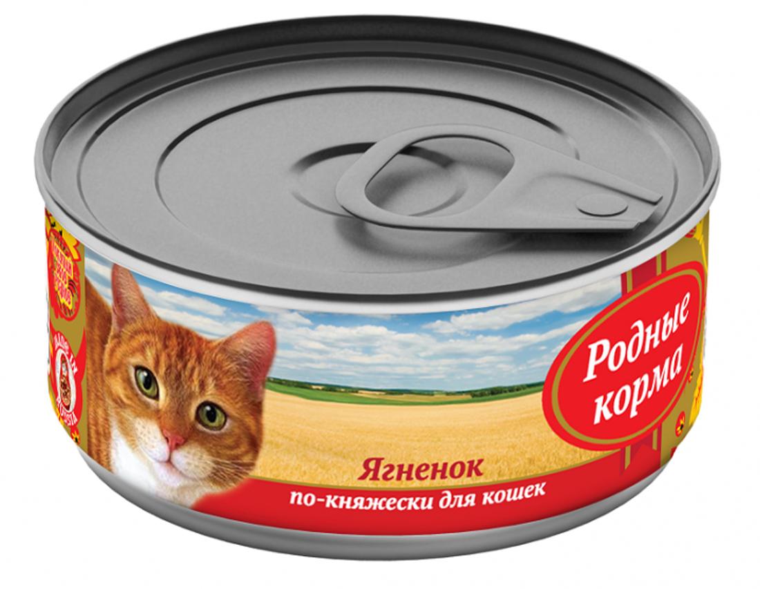 """Консервы для кошек """"Родные корма"""", ягненок по-княжески, 100 г"""