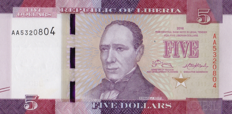 Банкнота номиналом 5 долларов. Либерия, 2016 год