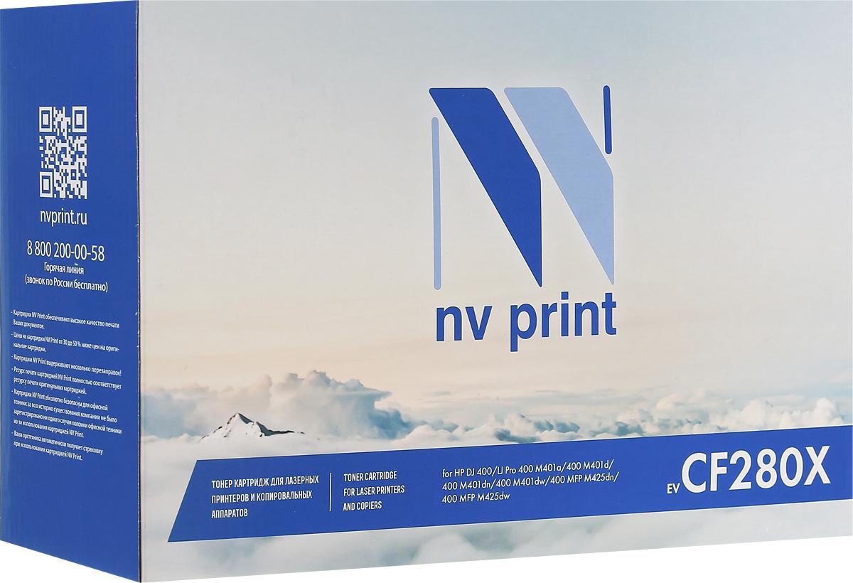 Тонер-картридж NV Print CF280X, черный, для лазерного принтера, совместимый