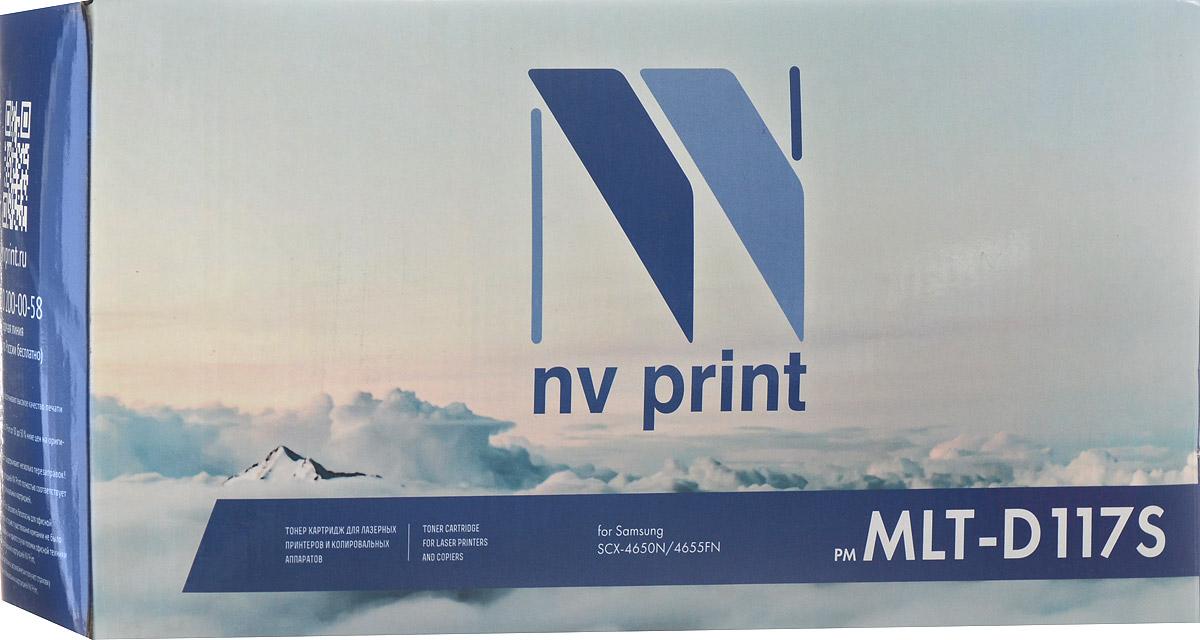 Тонер-картридж NV Print MLT-D117S, черный, для лазерного принтера, совместимый