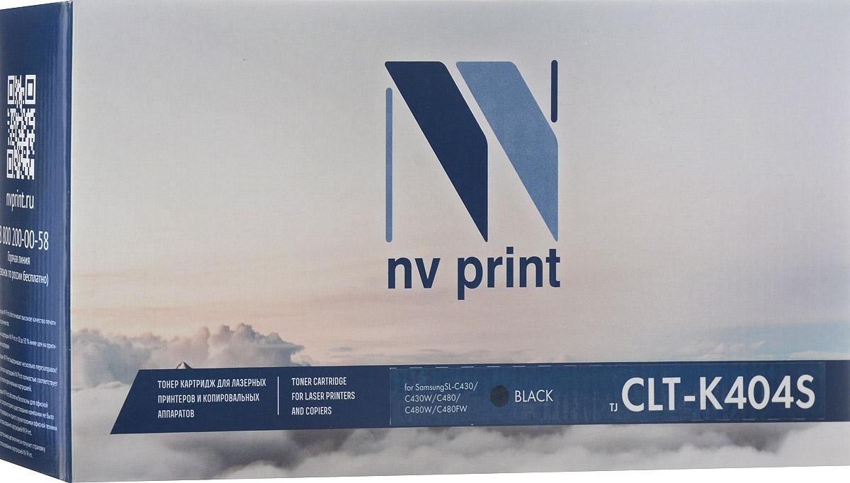 Картридж NV Print CLT-K404S, черный, для лазерного принтера