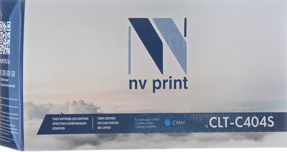 Картридж NV Print CLT-C404S, голубой, для лазерного принтера