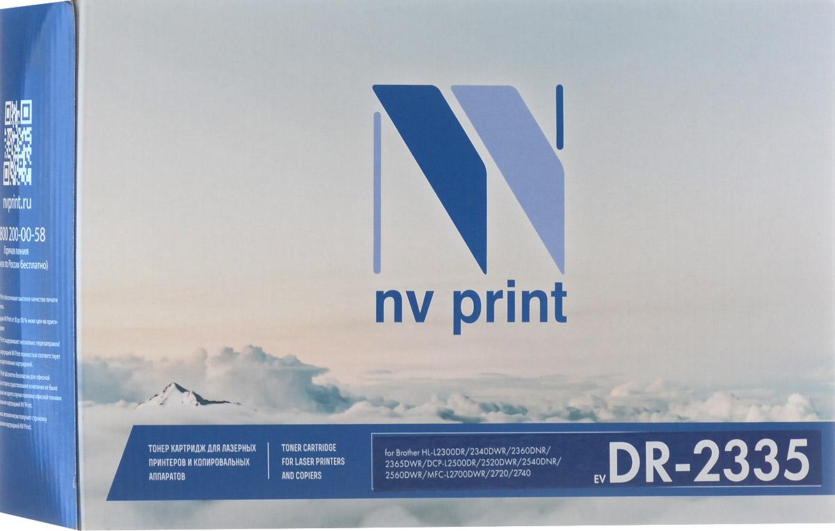 NV Print DR2335, Black барабан для Brother HL-L2300DR/2340DWR/2360DNR/2365DWR/DCP-L2500DR/2520DWR/2540DNR/2560DWR/MFC-L2700DWR/2720DWR/2740DWR