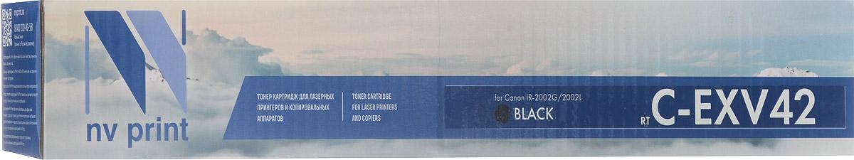 Тонер-картридж NV Print C-EXV42, черный, для лазерного принтера, совместимый