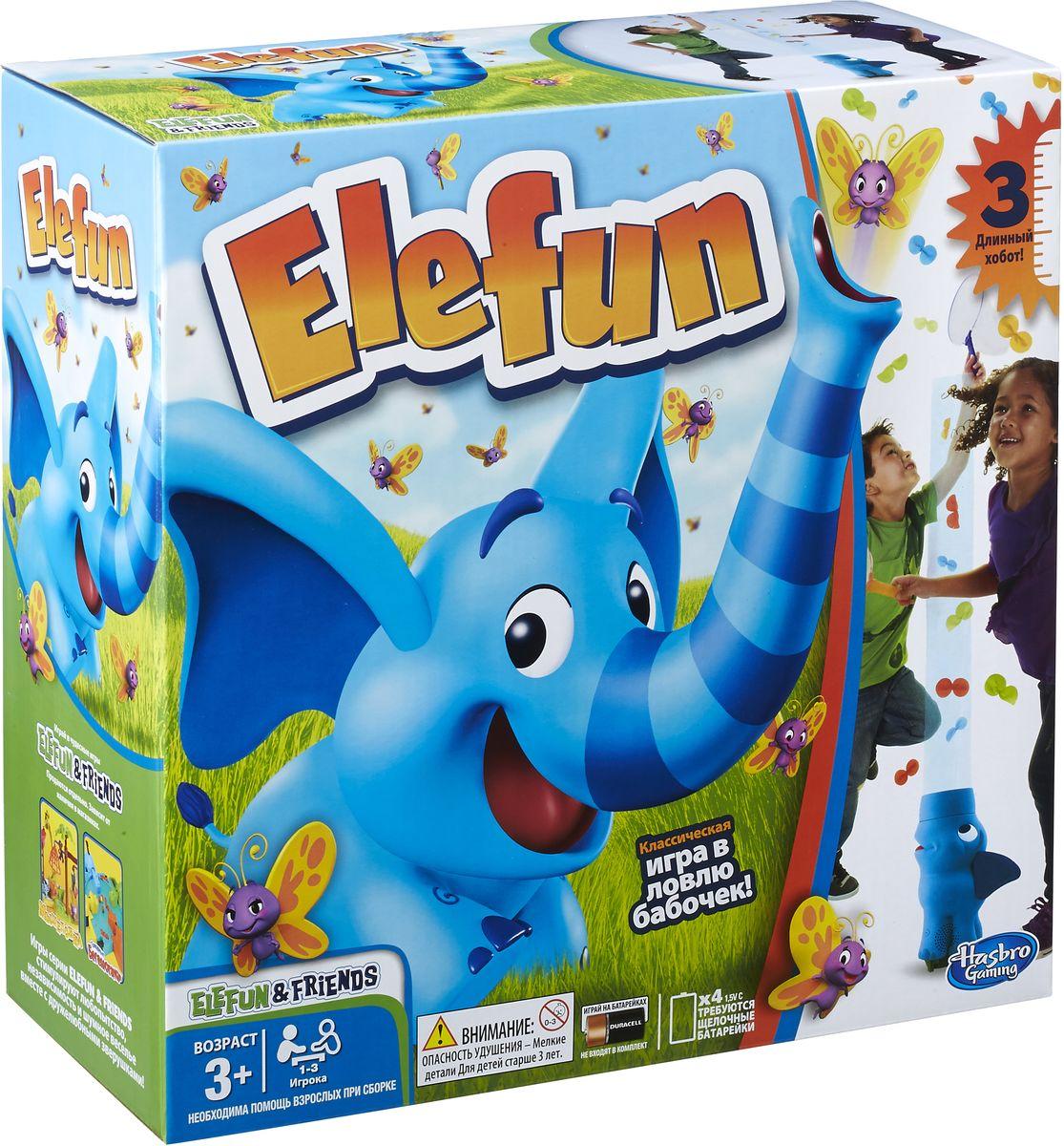 цена Hasbro Games Настольная игра Слоник Элефан в интернет-магазинах