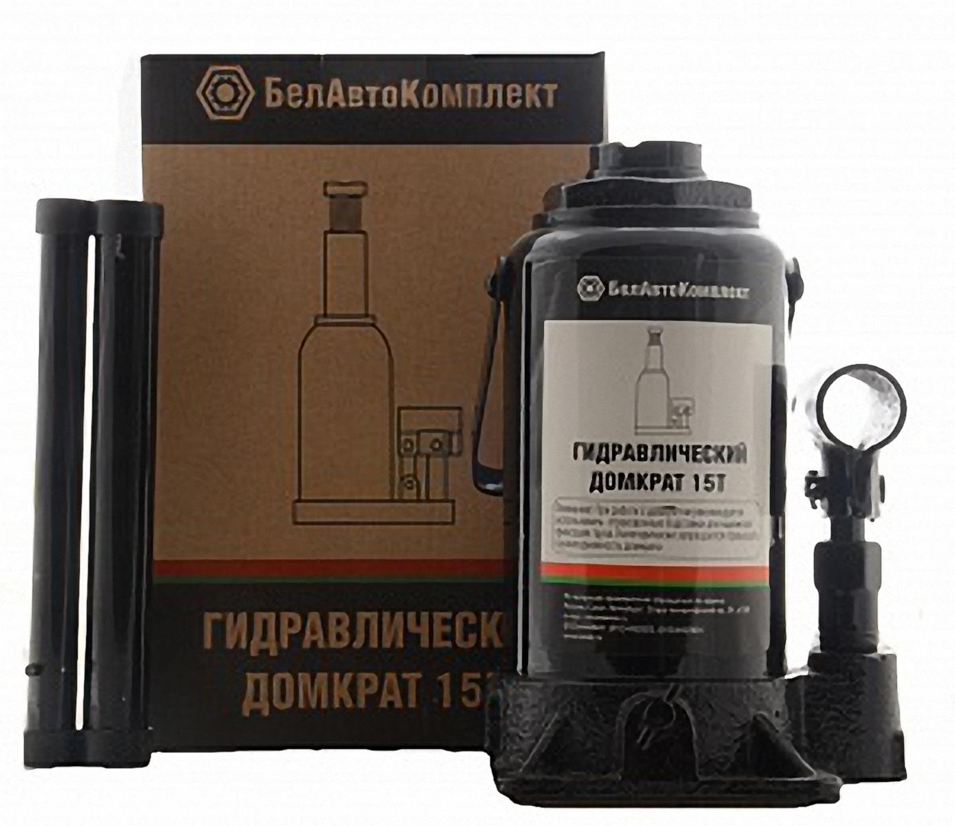 Домкрат бутылочный БелАвтоКомплект, 15 т