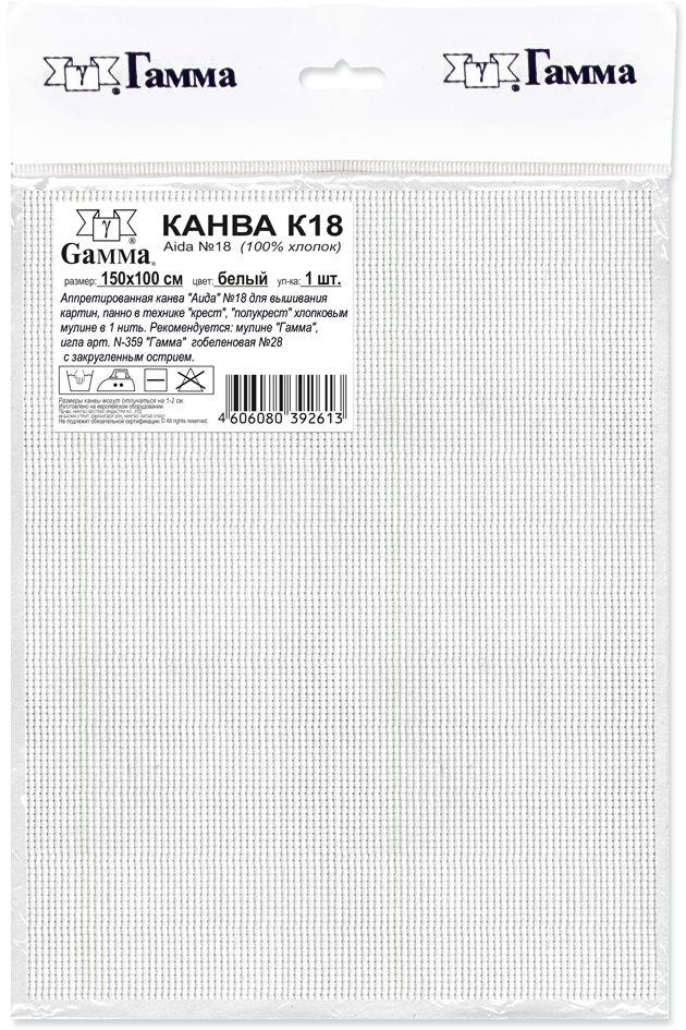 Канва для вышивания Gamma Aida 18, цвет: белый, 150 х 100 см канва с рисунком для вышивания орхидеи 28 х 34 см 1316