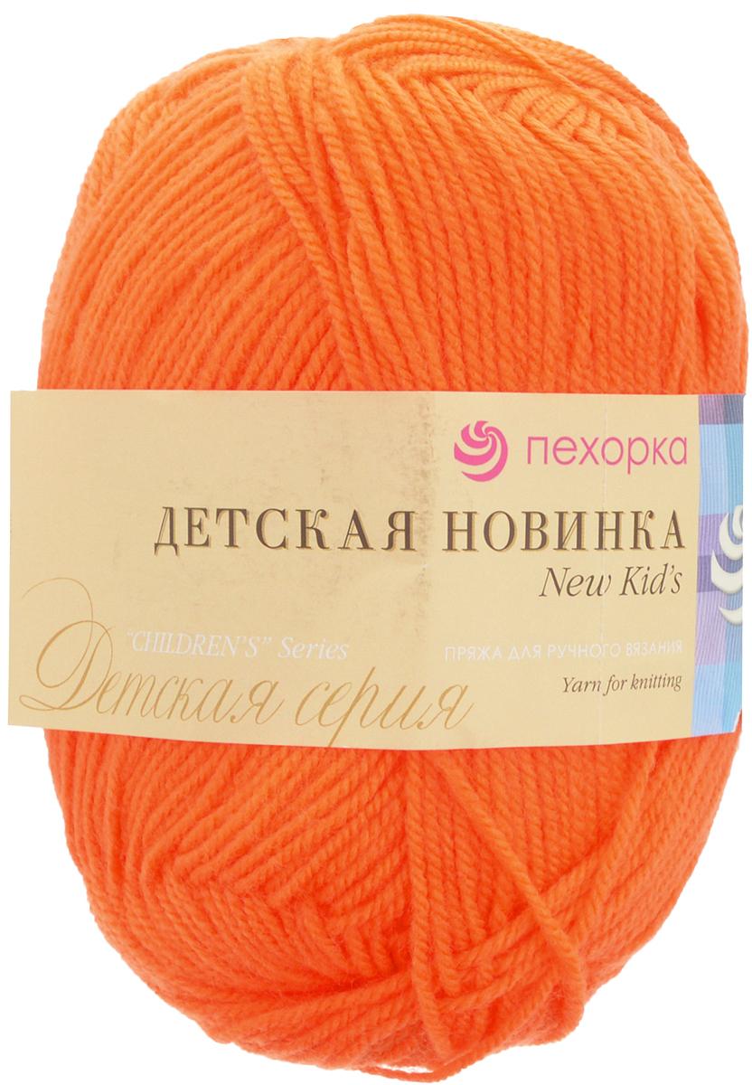 """Пряжа для вязания Пехорка """"Детская новинка"""", цвет: оранжевый (284), 200 м, 50 г, 10 шт"""