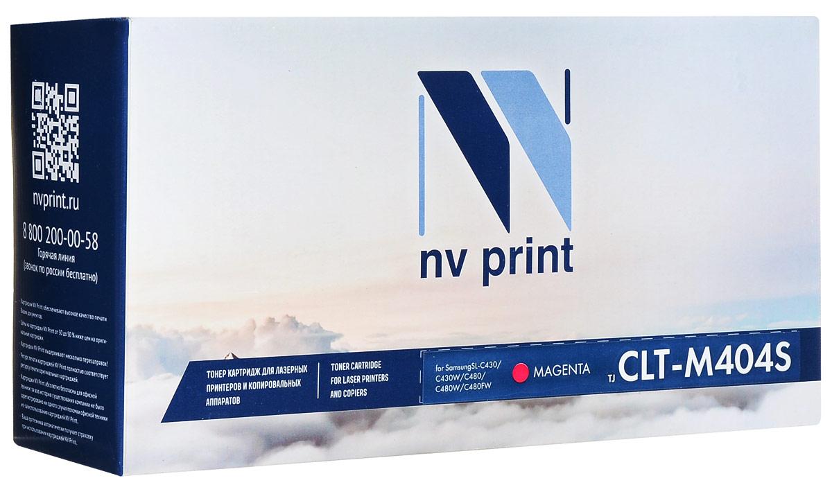 Картридж NV Print CLT-M404SM, пурпурный, для лазерного принтера