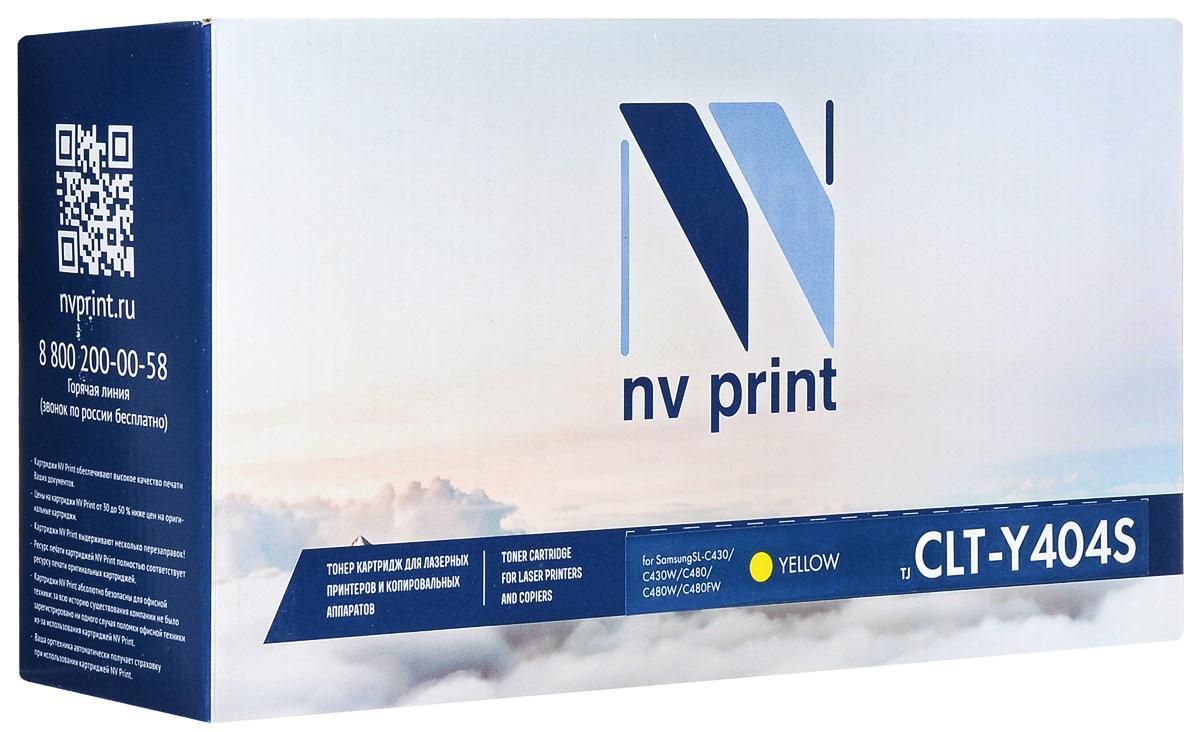 Картридж NV Print CLT-Y404SY, желтый, для лазерного принтера