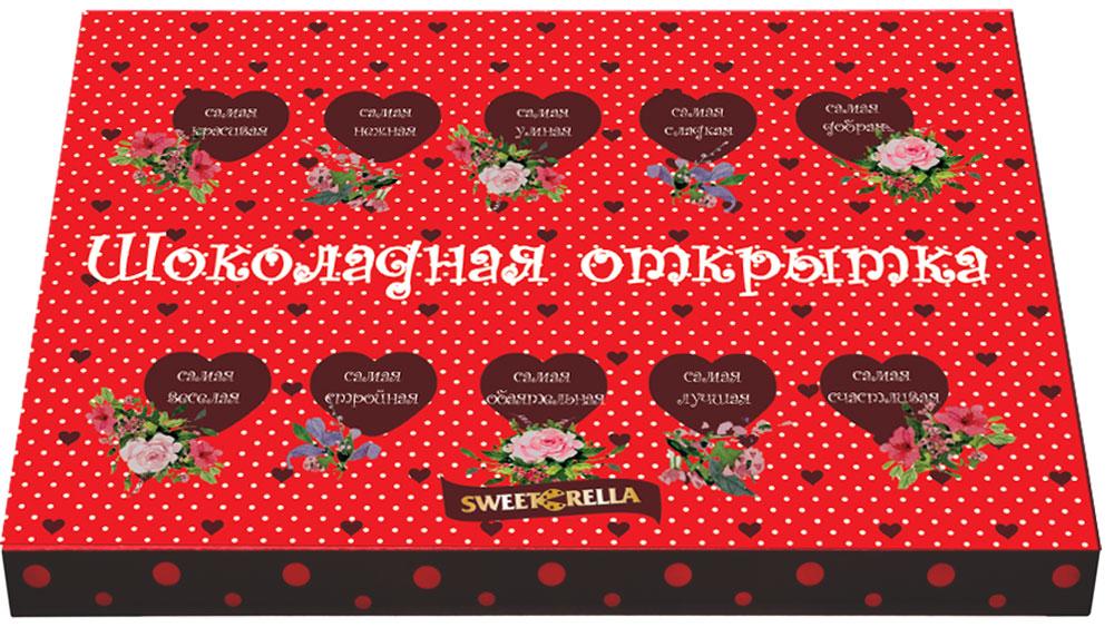 Sweeterella набор шоколадных конфет шоколадная открытка, 130 г sweeterella конфеты домик счастья 170 г