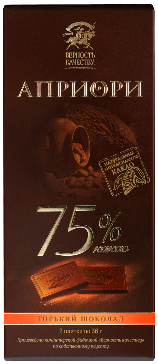 Априори горький шоколад 75%, 72 г априори горький шоколад 99