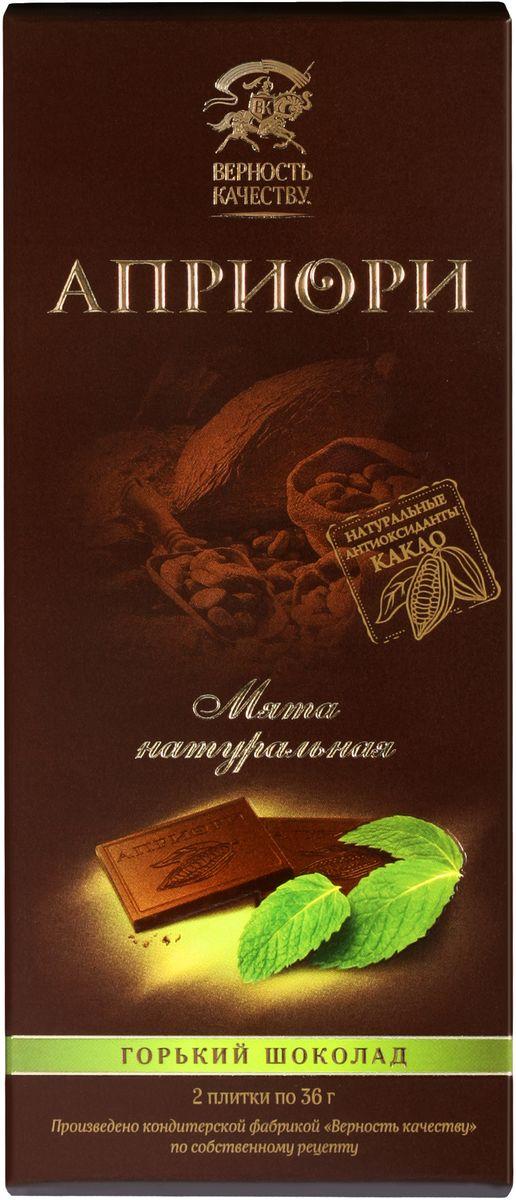 Априори горький шоколад мята натуральная, 72 г априори горький шоколад 99