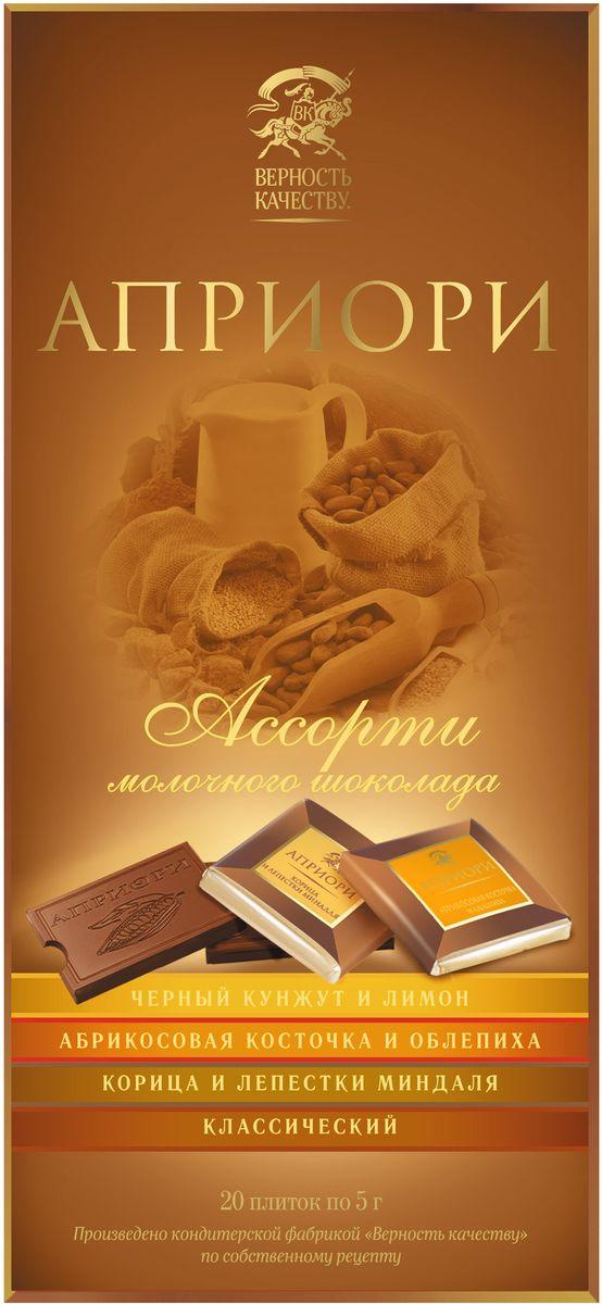 Априори молочный шоколад ассорти, 100 г априори горький шоколад 99