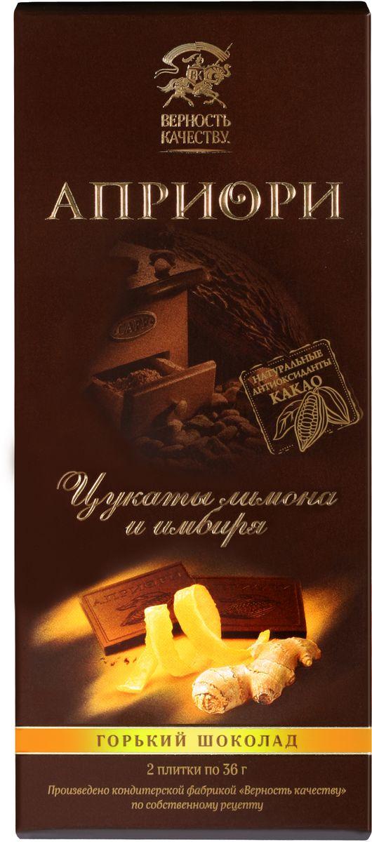 Априори горький шоколад, цукаты лимона и имбиря, 72 г априори горький шоколад 99