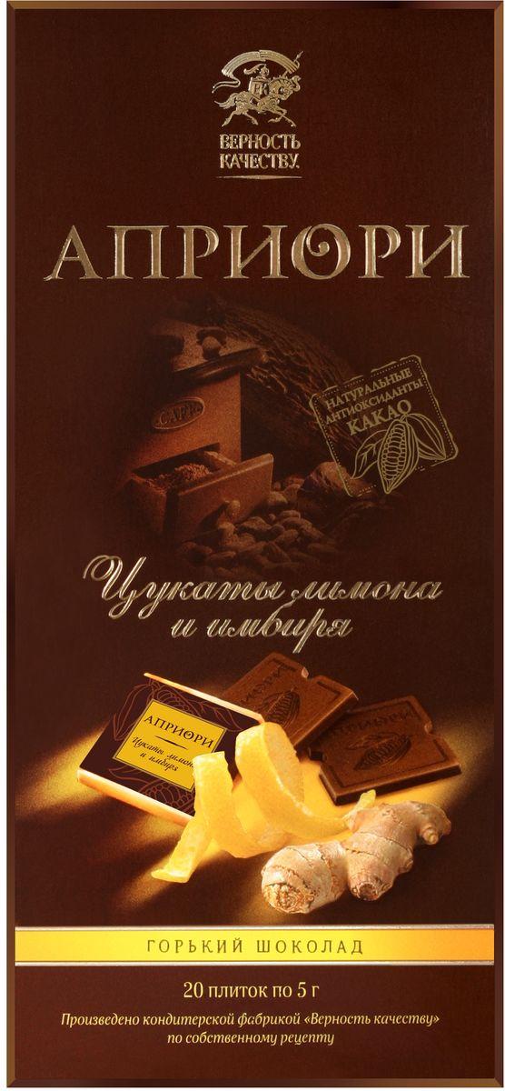 Априори горький шоколад, цукаты лимона и имбиря, 100 г априори горький шоколад 99