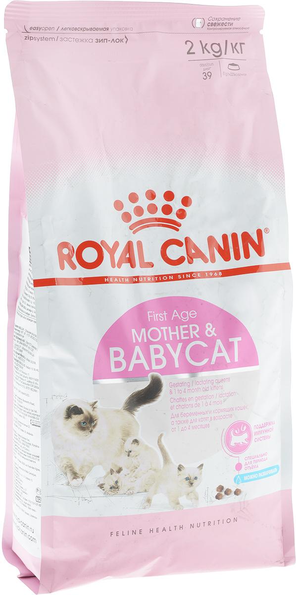 Корм сухой Royal Canin Mother & Babycat, для котят в возрасте от 1 до 4-х месяцев, беременных и лактирующих кошек, 2 кг витамины для беременных с dha