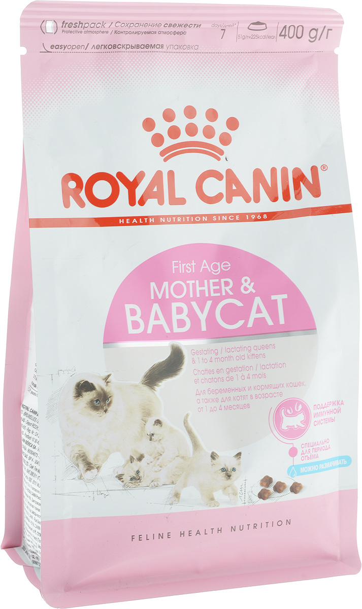 Корм сухой Royal Canin Mother & Babycat, для котят в возрасте от 1 до 4-х месяцев, беременных и лактирующих кошек, 400 г витамины для беременных с dha