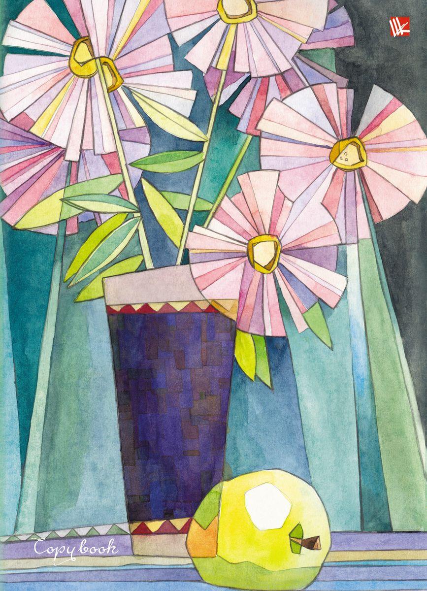 Канц-Эксмо Тетрадь Натюрморт Витраж 120 листов в клетку канц эксмо тетрадь гармония цвета 96 листов в клетку