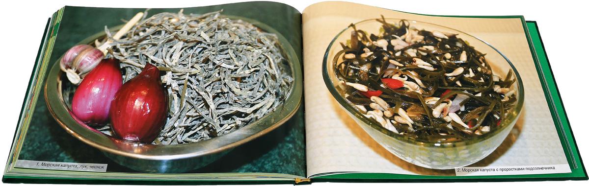 Жизнь с чистого листа. ЧистоПитание. Очисти еду от плесени лжи (комплект из 3 книг) Более подробную информацию о книгах...
