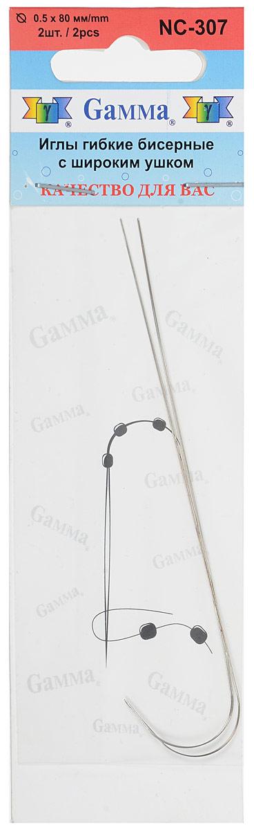 """Игла для бисера """"Gamma"""", гибкая, с широким ушком, для спиннера диаметром 0,5 мм, 2 шт"""