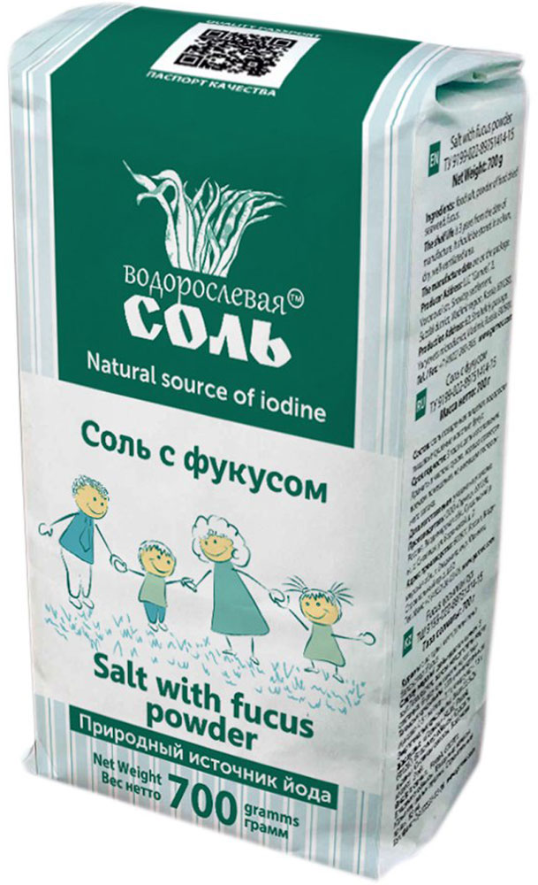 Водорослевая соль с фукусом, 700 г цена