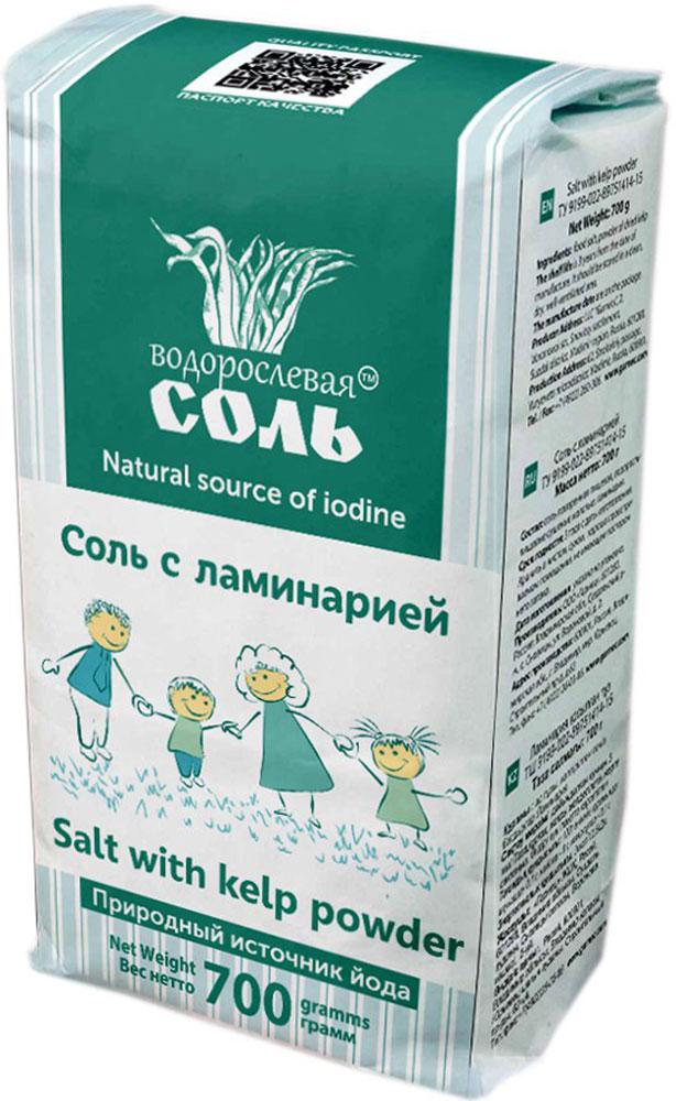 Водорослевая соль с ламинарией, 700 г цена