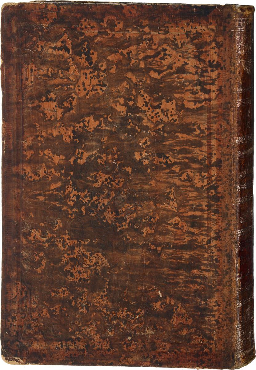 Кисвей Кодеш (Кисвей Кодешъ), т.е. Священное Писание. Том IV священник александр гумеров знакомство с новым заветом четвертая ступень священное писание