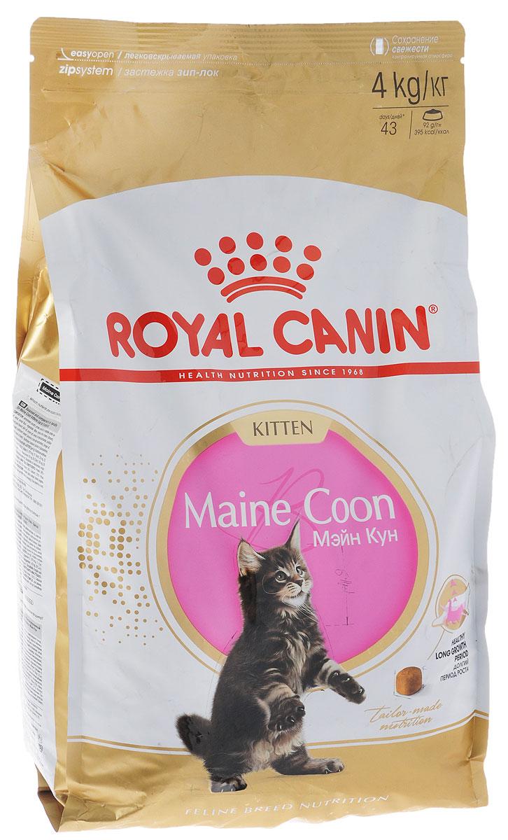 цена на Корм сухой Royal Canin