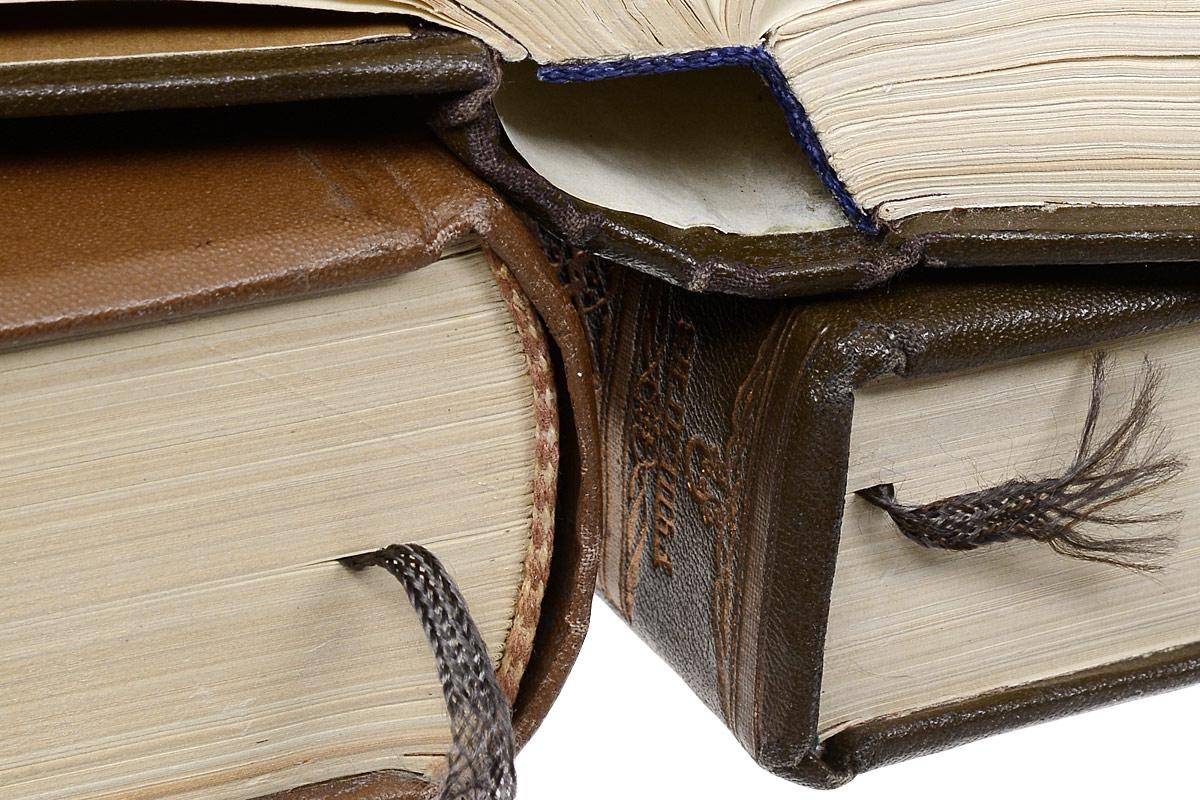 Брем Альфред Эдмунд Жизнь животных. В 5 томах