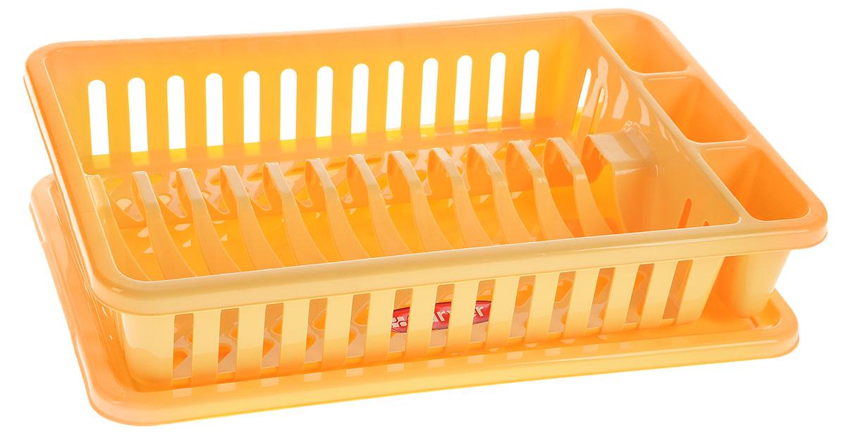 """Сушилка для посуды Curver """"Мини"""", с поддоном, цвет: желтый, 42 х 26,5 х 8,2 см"""