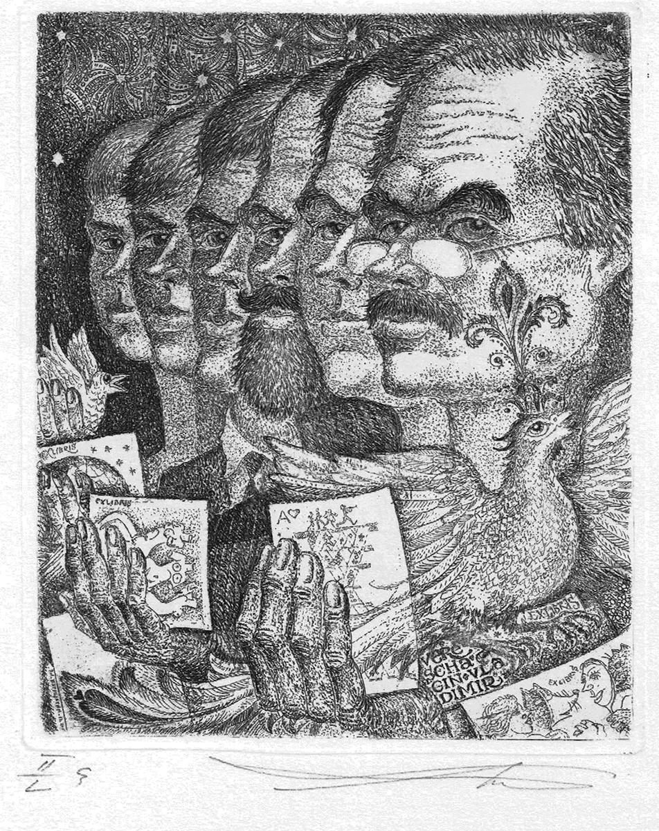 Воспоминание о будущем. Художник Владимир Верещагин. Офорт. Россия, 2006 год
