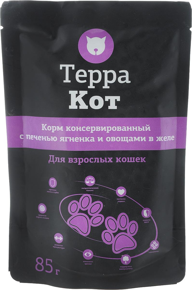 Фото - Консервы Терра Кот для взрослых кошек, с печенью ягненка и овощами в желе, 85 г консервы терра кот для взрослых кошек с перепелами и овощами в соусе 85 г