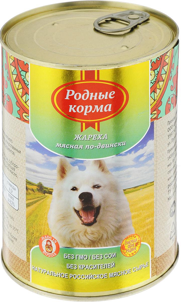 """Консервы для собак Родные корма """"Жареха мясная по-двински"""", 970 г"""