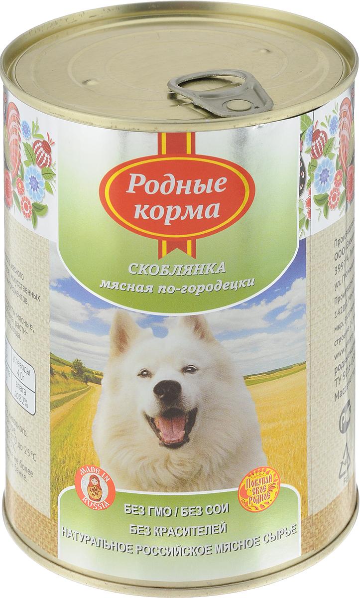 """Консервы для собак Родные корма """"Скоблянка мясная по-городецки"""", 970 г"""