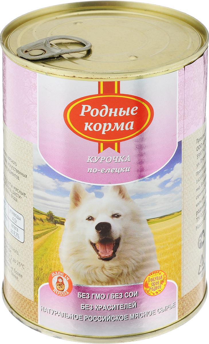 """Консервы для собак Родные корма """"Курочка по-елецки"""", 970 г"""