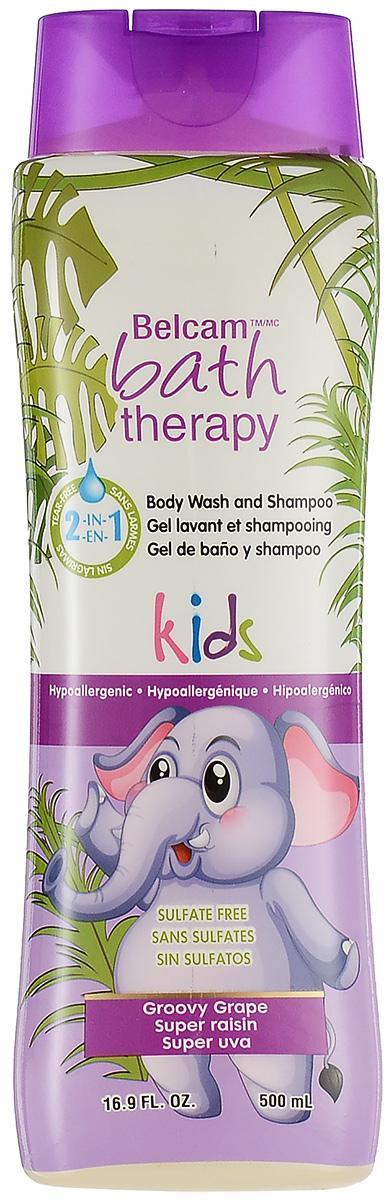 Bath Therapy Детский гель для душа и шампунь для волос Сладкий виноград 2 в 1 500 мл