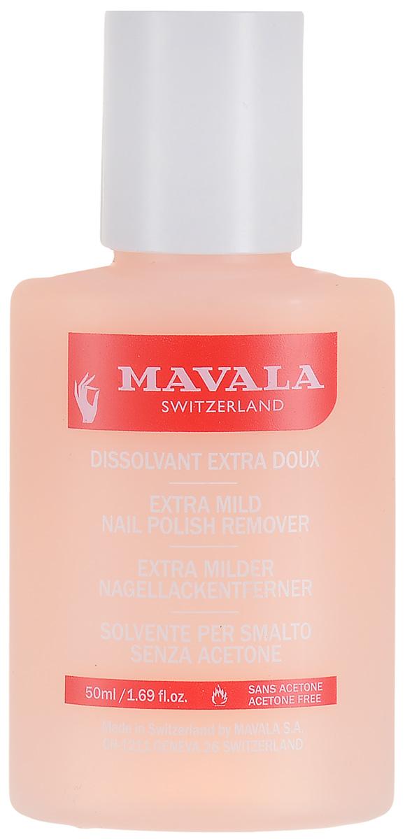 Mavala Жидкость для снятия лака Розовая NAIL POLISH REMOVER Pink 50 мл dr nail жидкость для снятия лака кальций лимонное масло 65 мл