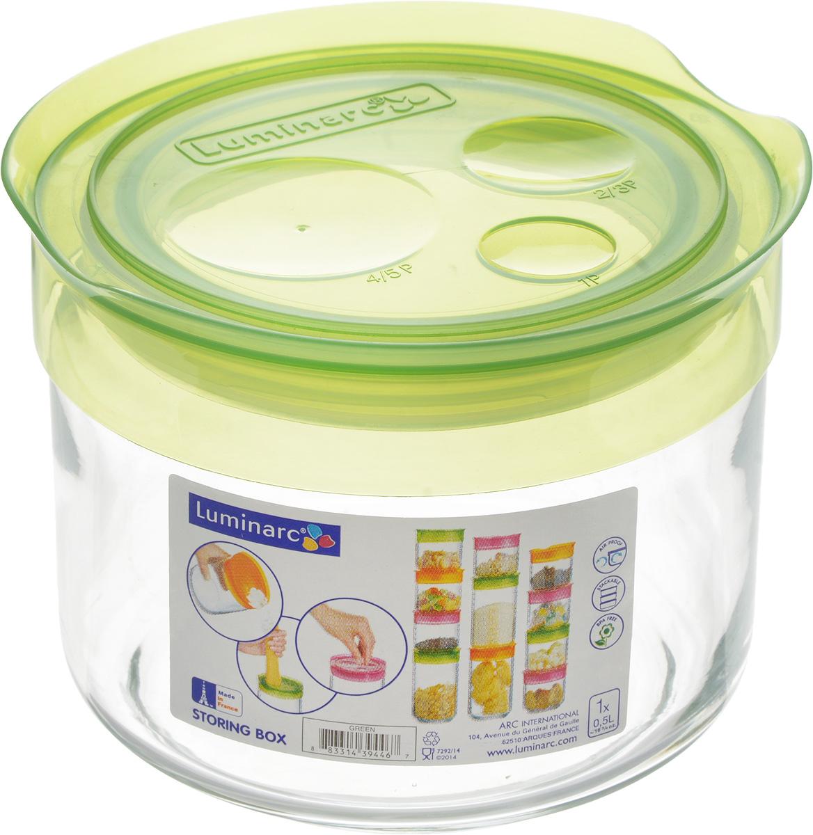 Банка для сыпучих продуктов Luminarc Storing Box, с крышкой, цвет: салатовый, 500 мл банка 11х7 5х12 5 см 500 мл nouvelle банка 11х7 5х12 5 см 500 мл