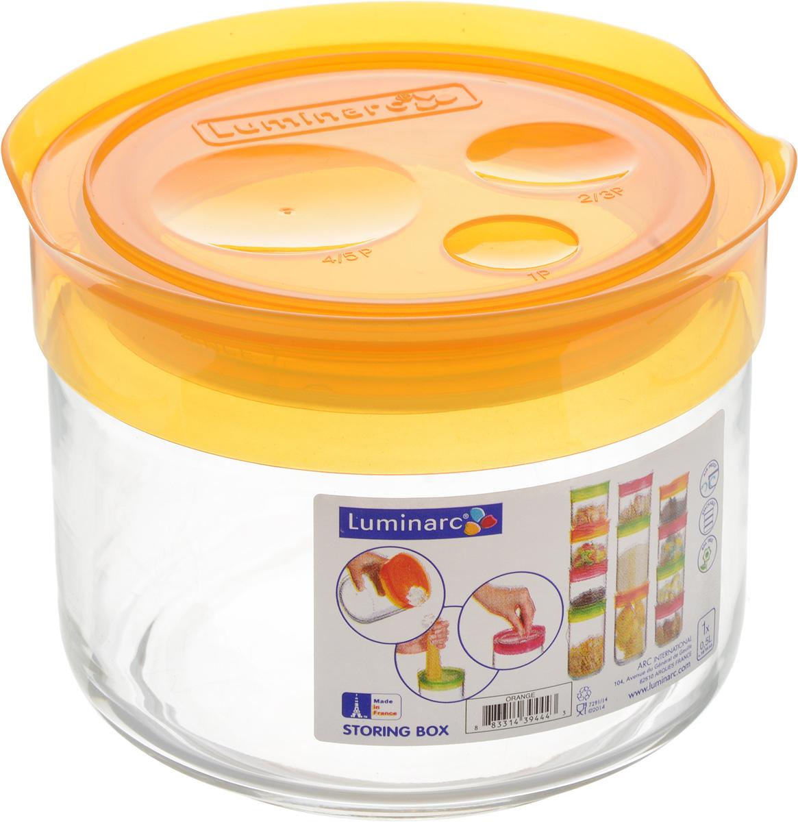 Банка для сыпучих продуктов Luminarc Storing Box, с крышкой, цвет: оранжевый, 500 мл банка 11х7 5х12 5 см 500 мл nouvelle банка 11х7 5х12 5 см 500 мл